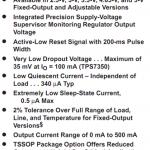 超低压差LDO-TPS7333调试记录