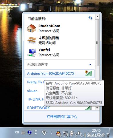 yun_wifi